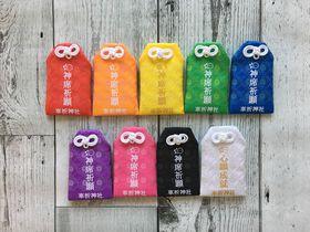 9色可愛い!京都・車折神社「推し活お守り」で推し活しよう