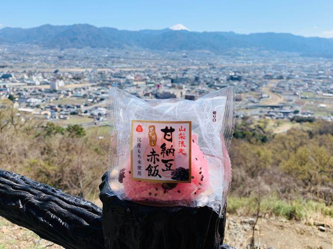 大蔵経寺山の標高は715.6メートル!