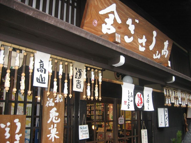 冬の乙女旅、小京都飛騨高山でかわいい雑貨に出会う