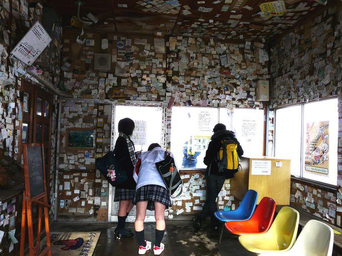 旅人のメッセージが書き込まれた駅舎の壁に注目!