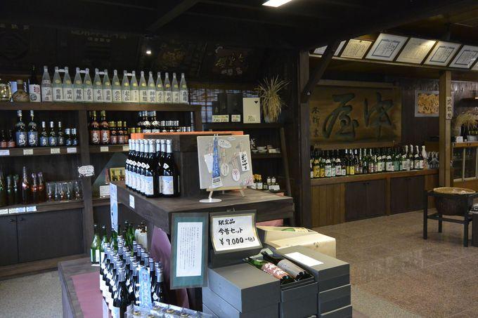 富士山伏流水仕込みの日本酒を醸す「富士高砂酒造」へ