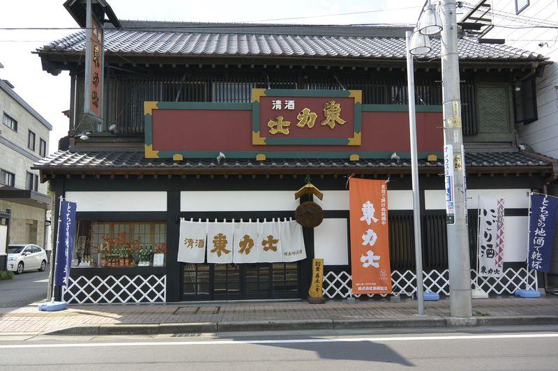 那須烏山の日本酒「東力士」で洞窟酒蔵見学と利き酒を楽しむ
