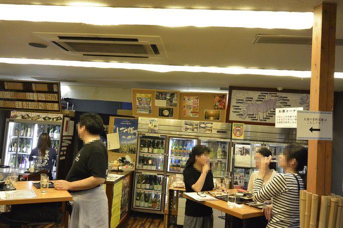 愛媛のおいしい日本酒を手軽に味わえる「蔵元屋」