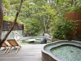 大浴場も客室露天も源泉掛け流しの贅沢宿!箱根「強羅花扇 円かの杜」