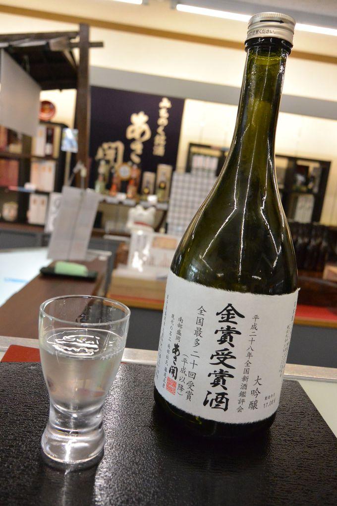 地酒物産館で利き酒を!蔵元限定販売の原酒も購入できる