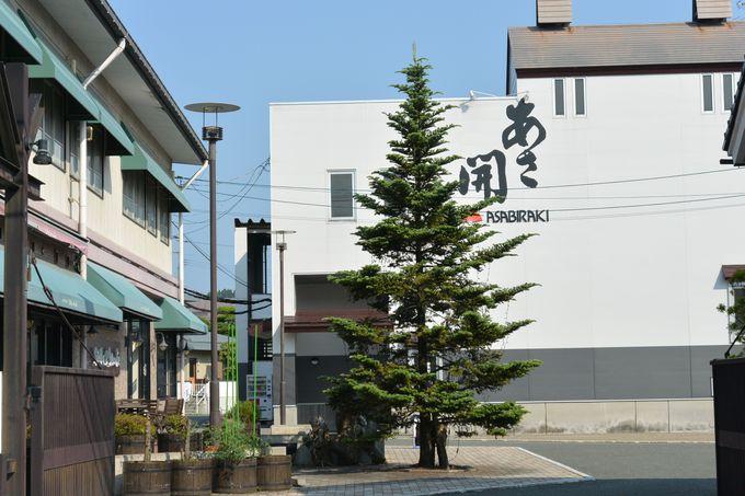 世界的にも評価が高い日本酒の蔵元「あさ開」