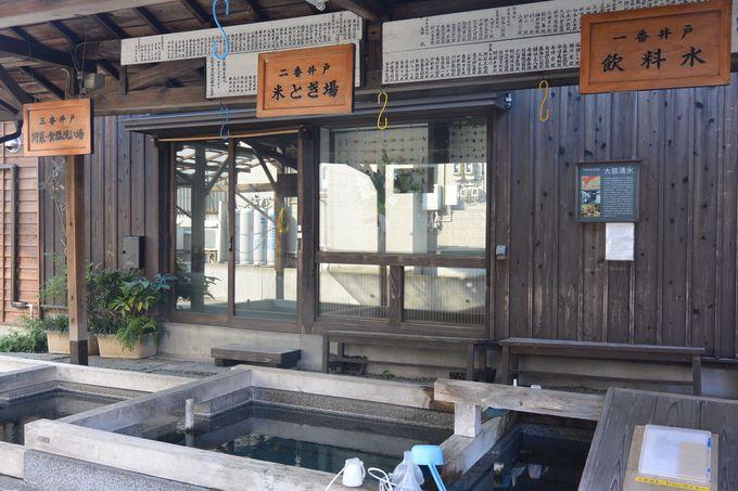 名水百選の水場「大慈寺清水」へも行ってみよう