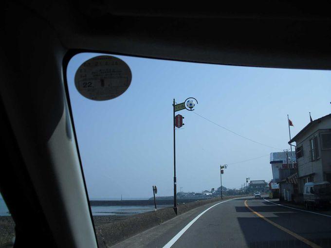 風光明美な、島原半島の海岸線をドライブ