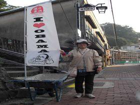 湯量日本一の小浜温泉で無料の足湯やB級グルメの小浜ちゃんぽんを味わいましょう