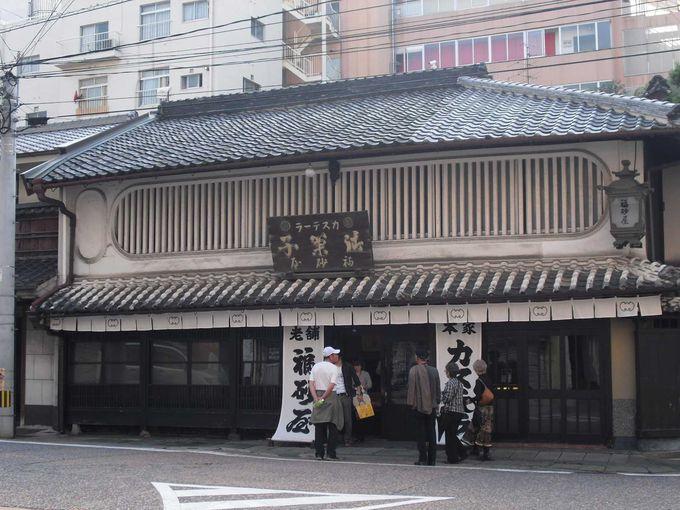 歴史ある建物で、おいしいおみやげ。福砂屋本店