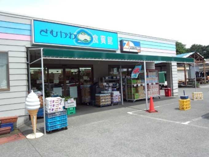 スーパーで、格安に伊豆大島の味覚とお土産をゲット。