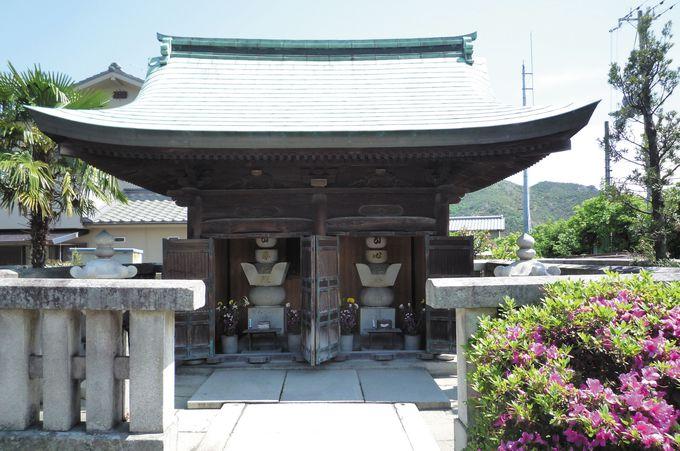 官兵衛の祖父と母の廟所