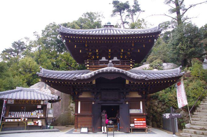2.弥山本堂