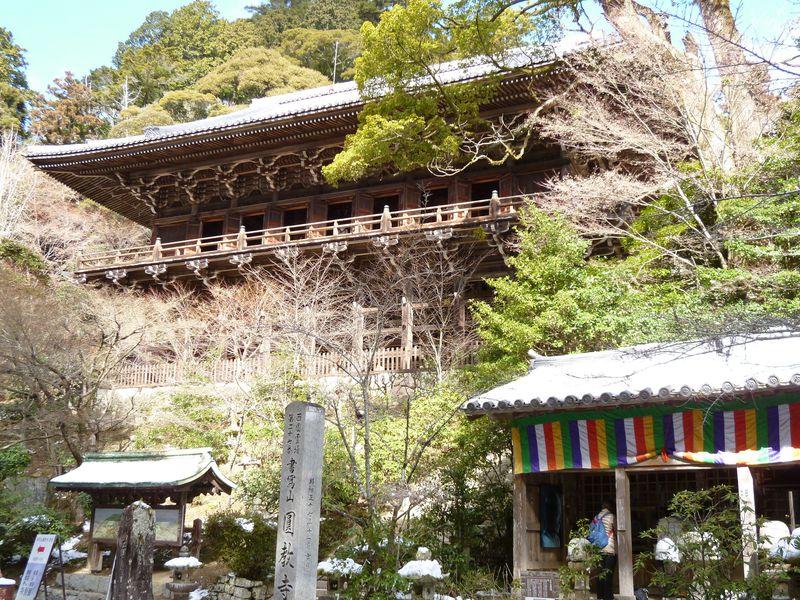 姫路・書写山円教寺、西の叡山と呼ばれる一千年の祈りの古刹