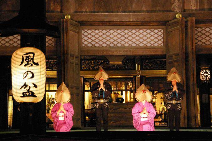 大切にしたい日本の祭り、越中八尾「おわら風の盆」