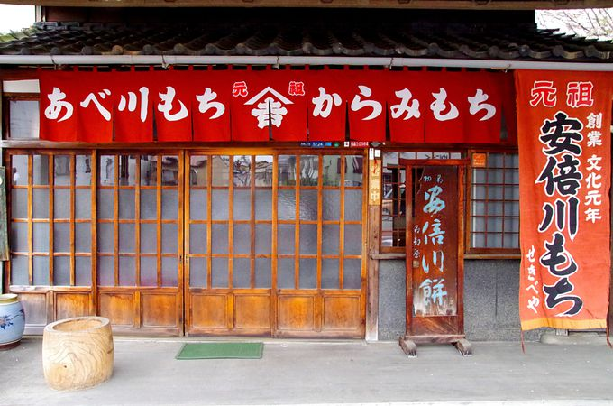 創業文化元年の石部屋