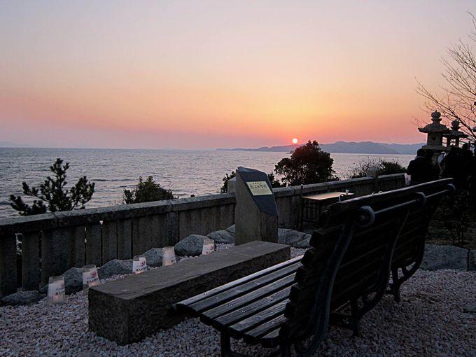 朝日と夕日も眺められる赤穂御崎の特等席