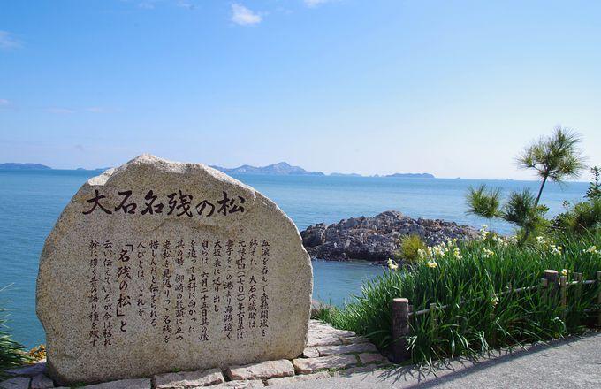 5.赤穂御崎海岸遊歩道