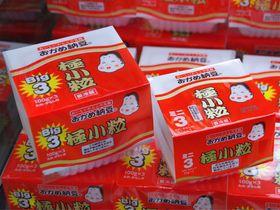茨城・水戸といえば納豆!絶対行きたい納豆博物館&工場見学