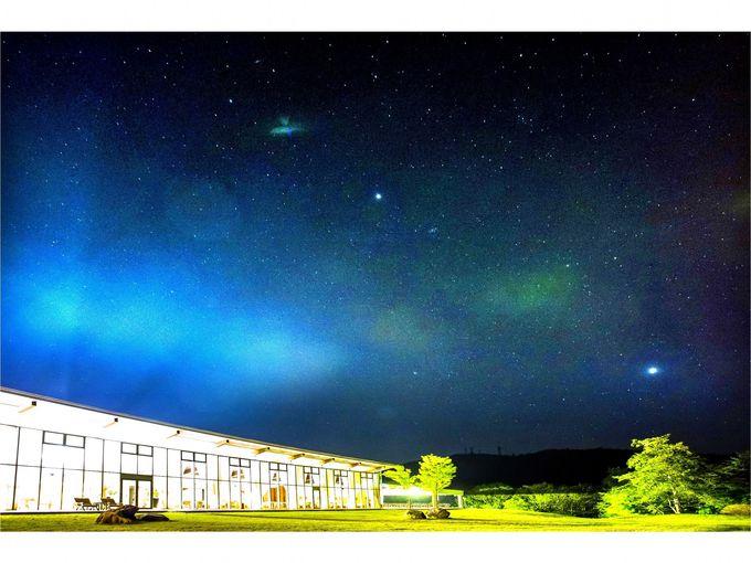 きれいな星空が自慢の峰山高原ホテルリラクシア