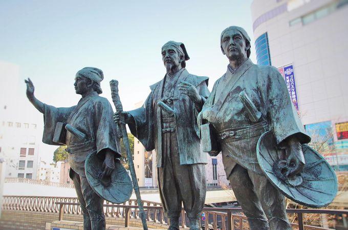 日本最大の藩校・弘道館、水戸の心ここにあり