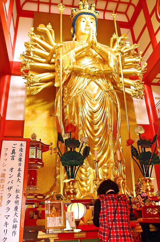 圧巻!紀三井寺の名所、金色の千手十一面観音立像