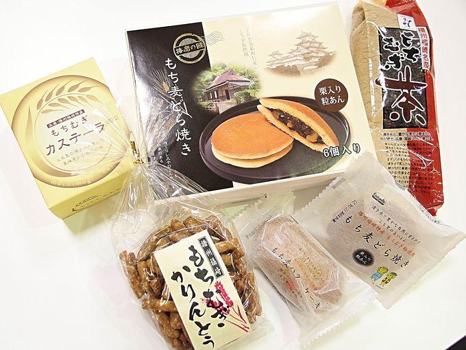 特産もち麦を使った商品の数々