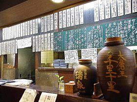 寄らずには帰れない!和歌山の名居酒屋「魚酒屋・千里十里」