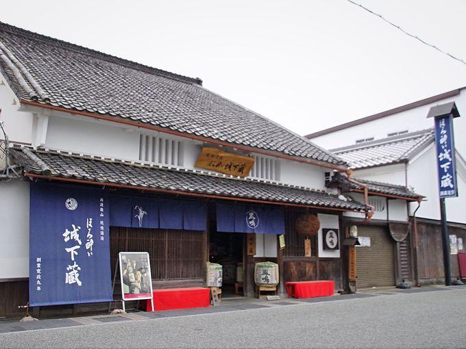 篠山城下町を代表する伝統的建造物、鳳鳴酒造「ほろ酔い城下蔵」