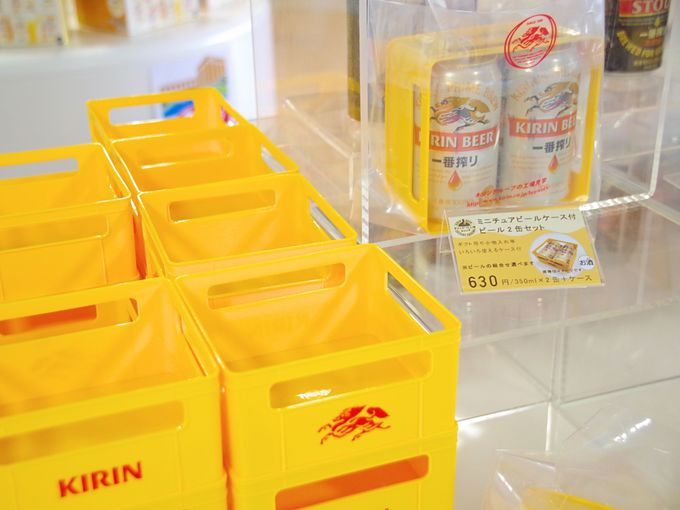 キリンビール工場限定商品もおすすめ「ファクトリーショップ」