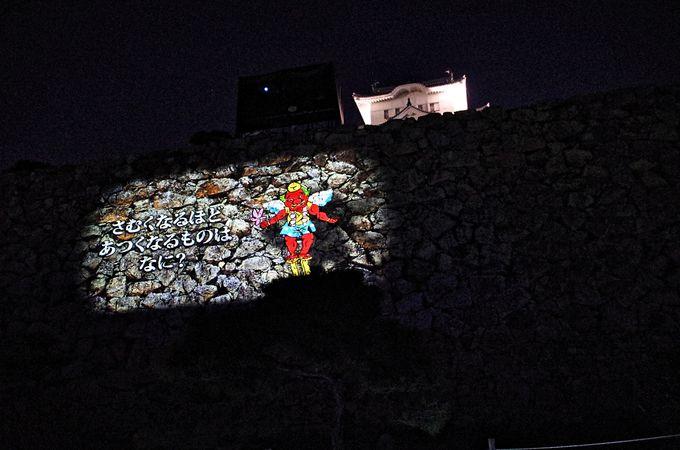 「姫路城・ナイトファンタジア おとぎ幻影伝」を楽しむために