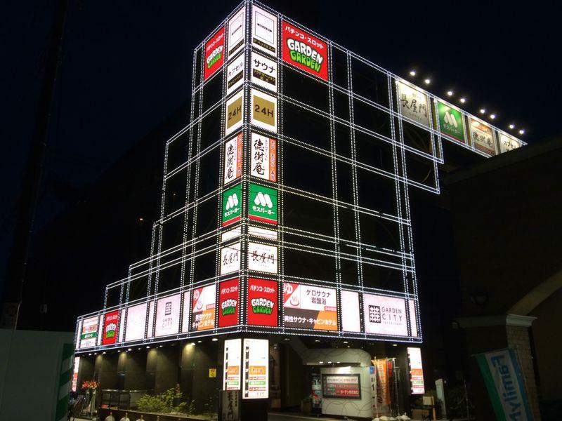 所沢駅東口から徒歩30秒のサウナ&スパ