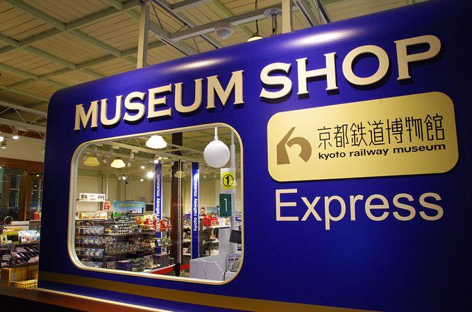 旧二条駅舎内部の展示も注目、ミュージアムショップも