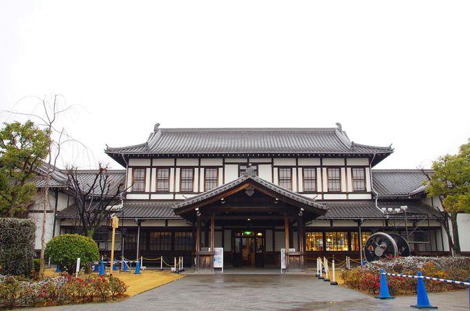 歴史的建造物「旧二条駅舎」とは