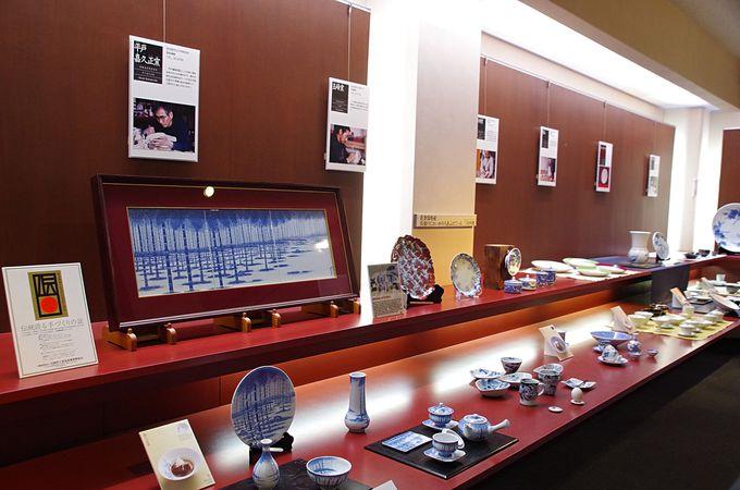 三川内焼を知るなら「三川内焼伝統産業会館(三川内焼美術館)」