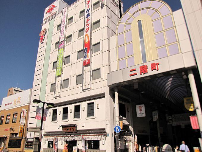 人気の姫路食べ歩きグルメ「チーかまドッグ」