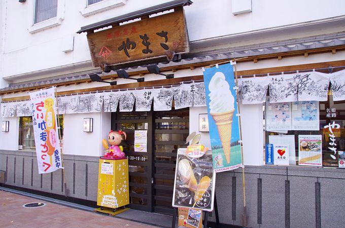 人気の姫路食べ歩きグルメ「ちぃかまどっぐ」