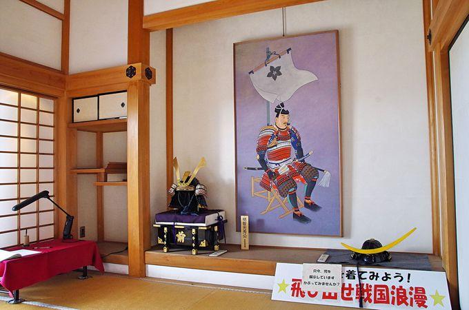 福知山城の見どころ