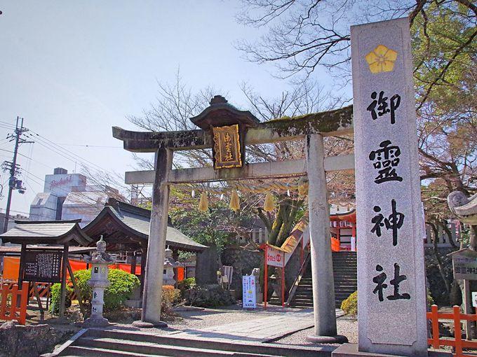 2.御霊神社