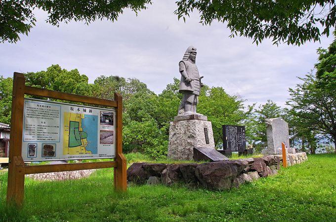 ちょっとカワイイ明智光秀像も 坂本城址公園
