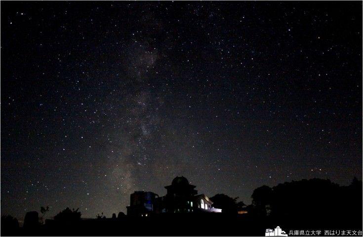 満天の星に美しき棚田、陰陽師の里「佐用町」