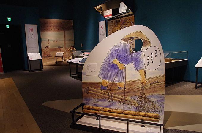 迫力満点の半身半骨標本のゾウとARで体感できる丸子船