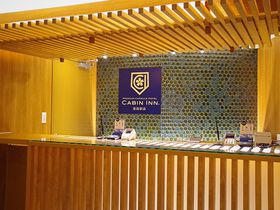カプセルホテル「キャビンイン姫路駅前」姫路旅を安価に快適に
