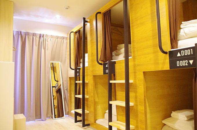 景色を楽しめる個室やグループで泊まれるドミトリータイプも