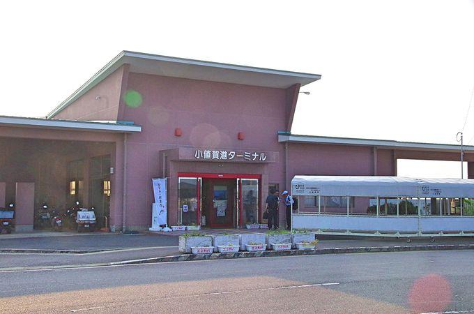 長崎五島列島北部の観光拠点