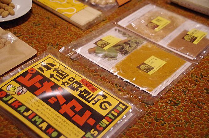 これから注目!小値賀島のお土産グルメ