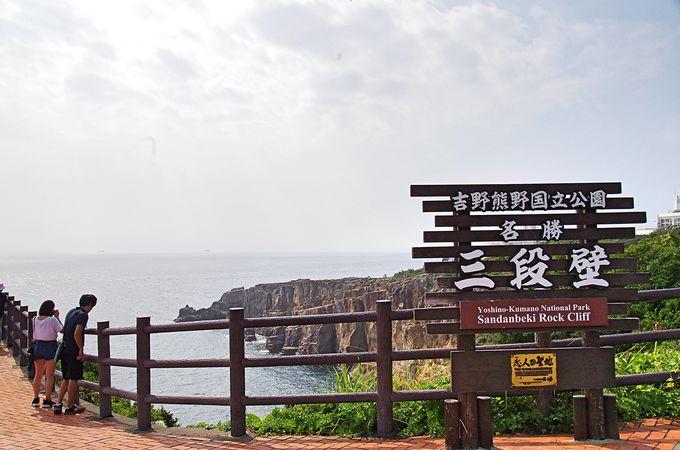 南紀白浜の宿泊先:和歌山を代表する温泉地「白浜温泉」と周辺景勝地