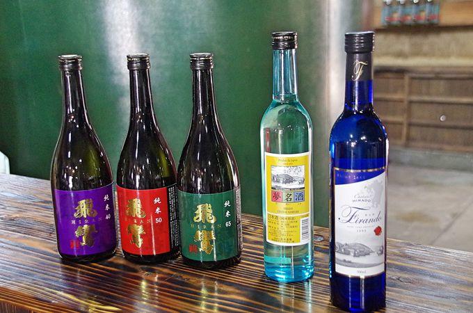 世界文化遺産の棚田で作った米の酒「FIRANDO」森酒造場