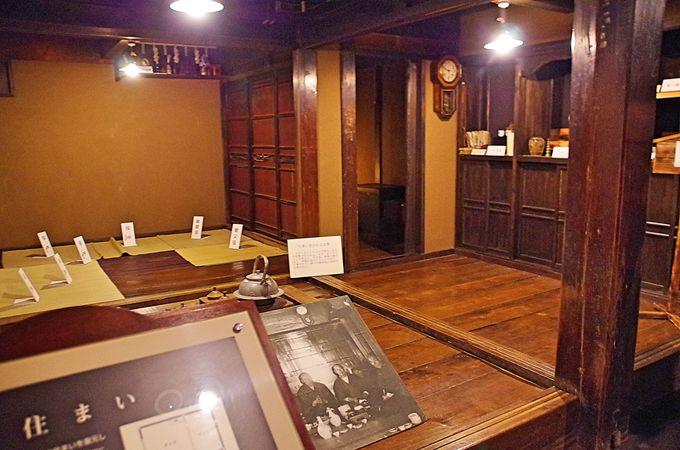 潜伏キリシタンの納戸でオラショを聞こう 平戸市生月町博物館「島の館」