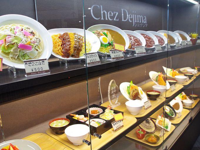 長崎県庁の魅力はレストランにもあり